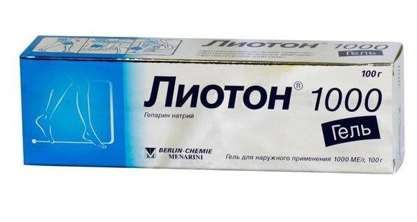 Аптечные интернет-средства от морщин. Замечательно!